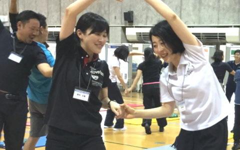 「学校体育分科会研修会 in 京都」終了